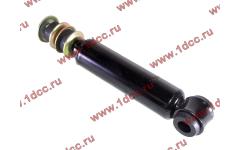 Амортизатор кабины передний C фото Ставрополь