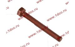 Болт M10х90 выпускного коллектора H фото Ставрополь