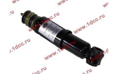 Амортизатор кабины передний F для самосвалов фото Ставрополь