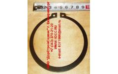 Кольцо стопорное наружнее d- H фото Ставрополь