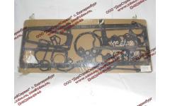 Комплект прокладок на двигатель Yuchai YC6108/YC6B125 фото Ставрополь