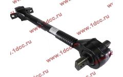 Штанга реактивная изогнутая L-630/685/785 SH F3000 ROSTAR фото Ставрополь