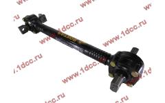 Штанга реактивная прямая L-585/635/725 SH F3000 ROSTAR фото Ставрополь