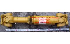 Вал карданный CDM 833 (302100d) ГМП-КПП фото Ставрополь