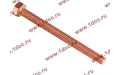 Болт M10х120 выпускного коллектора WD615 фото Ставрополь